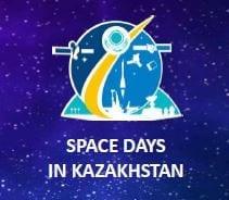 Space Days in Kazakhstan